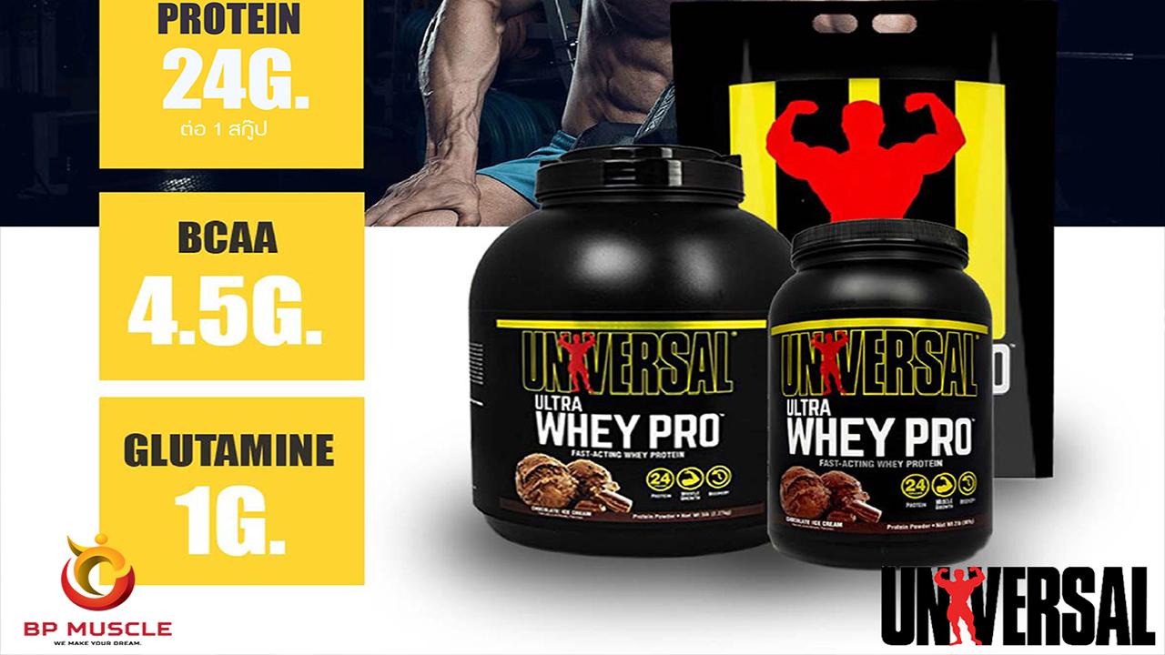 กระบวนการผลิต Whey protein
