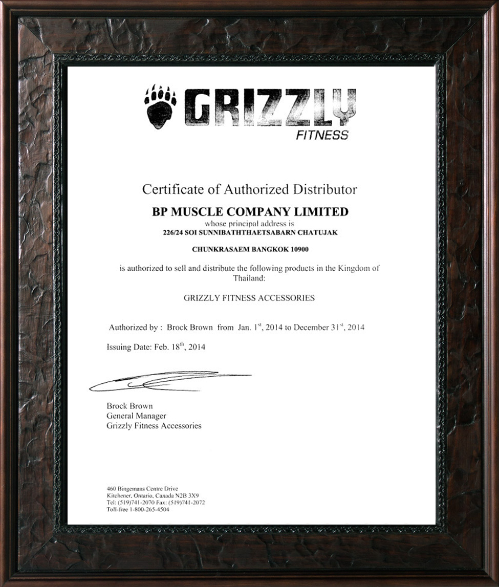 Grizzly-Fitness-Certificate