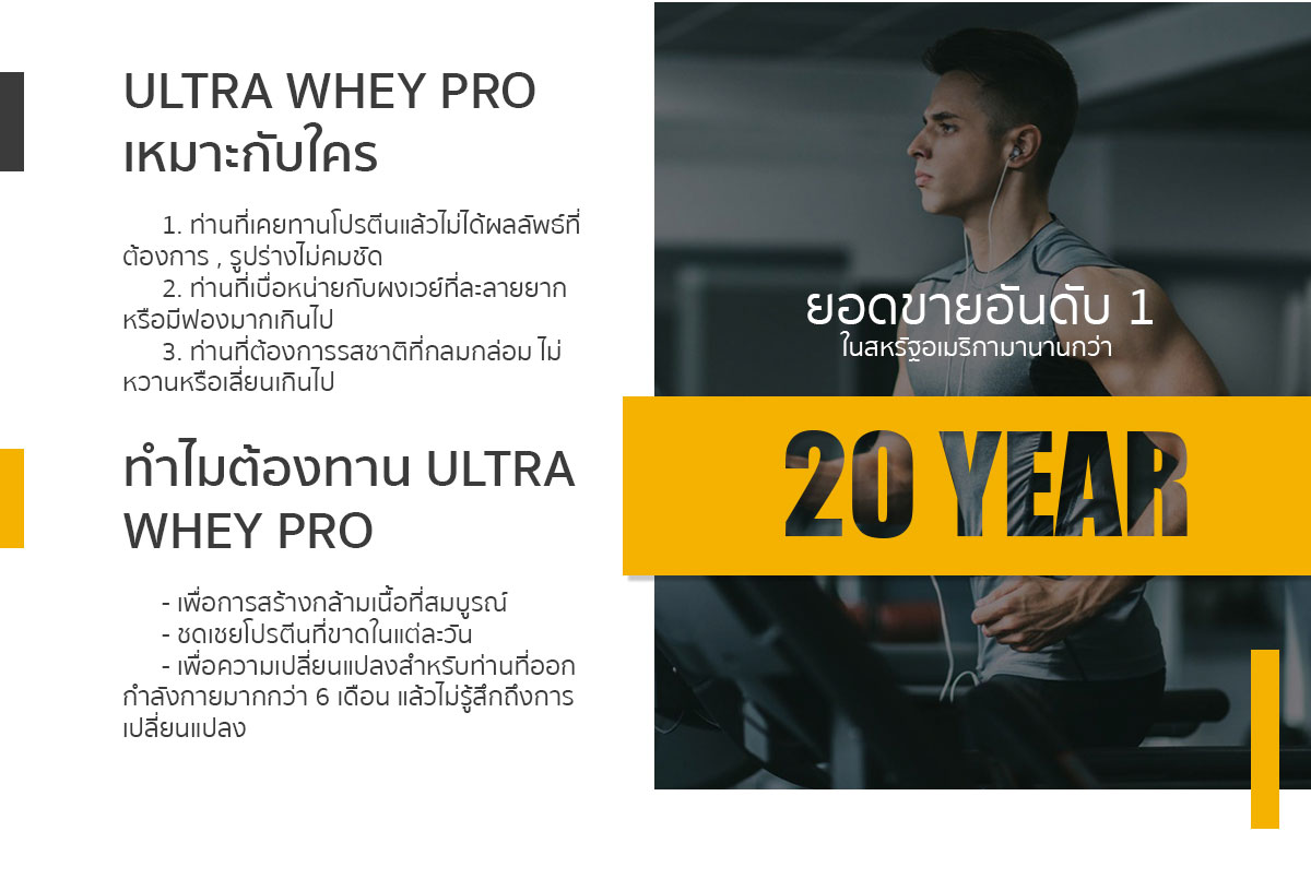 WHEY-PRO-01_04